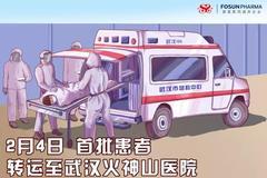 """抗擊新(xin)冠病毒(du)中""""最昂貴的口罩"""" 你知道嗎?"""
