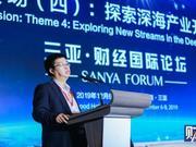 張良福(fu):企業(ye)要服(fu)務于國家戰略 在深海產業(ye)di)醒xun)找商機