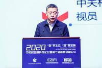 陳文奇:前三季(ji)jing)戎泄卮褰鶉誑萍紀蹲76億 佔全國41%