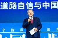 吳曉求:背離競爭中xing)中國經濟資源(yuan)配置效率(lv)就(jiu)tu)嵯陸> </a> <div class=