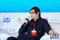 朱雲來(lai)︰從(cong)短期(qi)和長(chang)期(qi)角度看全球經濟未來(lai)發(fa)展(zhan)趨勢(shi)