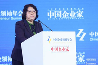 張小(xiao)影(ying)︰實(shi)體經濟在任何時候都是中國最重要的根基