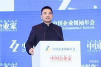 劉(liu)永好︰再投90億建9個大型的養豬場 再養680萬頭豬
