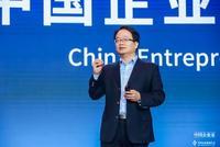 陳威如︰未(wei)來ci) nian) 產業變革將是全鏈路數字化過程