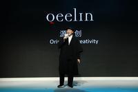 DennisChan:外國品牌對中(zhong)國文(wen)化(hua)不了si)設計流于表面(mian)