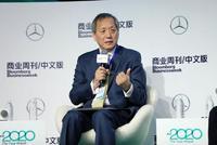 李(li)山泉:2020年會面(mian)臨很(hen)多(duo)問題 做好應對長期矛盾(dun)準(zhun)ji)> </a> <div class=