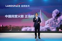 張昌武︰火箭的(de)主要商(shang)業場景是把衛星送到預定(ding)軌(gui)道