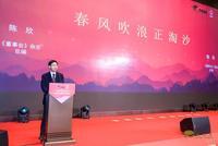 陳欣︰董秘是中國公司治理的首席責任(ren)官