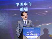 謝紀龍︰中國中車品牌排名第一 領導吃了一驚