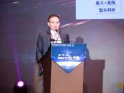 永輝超(chao)市董秘張(zhang)經儀︰通過經營策略吸引投資(zi)者
