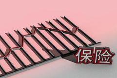 銀保監會有關(guan)負(fu)責人就(jiu)普(pu)通型人身險精(jing)算規(gui)定答記者問
