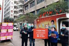 金嗓子助力抗擊肺炎捐贈(zeng)物資超(chao)過160萬