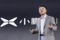 何小(xiao)鵬:基本(ben)上所(suo)有人都畏懼智能汽車賽道 競爭會(hui)小(xiao)點