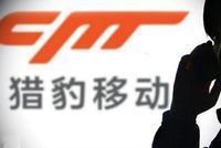 獵yuan)bao)傅(fu)盛談公司(si)轉型 稱也曾想(xiang)過做汽車