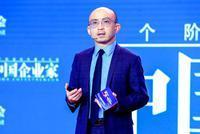 包凡︰中國每天有3400萬家(jia)公司成立(li) 平jiao)shou)命(ming)只有3年(nian)