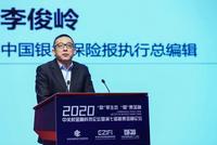 李俊嶺︰保(bao)險科技的發展離不開監管政(zheng)策的指引