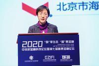 靳暉(hui)︰發揮海澱科技jia)攀全面發展金融專業服務