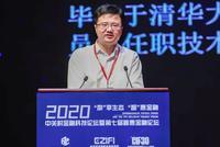 李波︰新型金融科技機構創(chuang)建于(yu)個人轉型