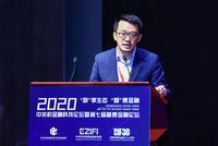 陳lu)潭 旱022年大(da)概60%GDP會數字化