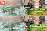 解鎖達沃斯論(lun)壇後廚(chu),年(nian)會期間將(jiang)消耗30噸(dun)食材