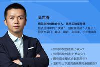 第三期︰如何wo)zheng)確評估(gu)疫情對(dui)商業的影響