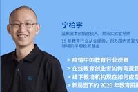 第五期(qi)︰hang)逃匆嫡zhe)的危機自救指gai)> </a> <div class=