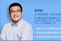 第七期︰hang)】擋chan)業的思(si)考jia)?dui)yuan)> </a> <div class=