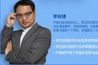 第十期(qi)︰供應鏈升(sheng)級新想(xiang)象