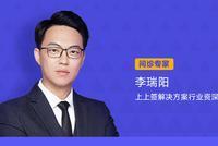 第二十六(liu)期︰如何提高(gao)雲(yun)辦公協同效率?
