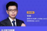 第二十四(si)期︰企業靈(ling)活(huo)用工創(chuang)新lv)J絞導(dao)> </a> <div class=