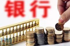 新版(ban)征信報告要來了(liao):豐富了(liao)基(ji)本信息和信貸信息內(na)容(rong)