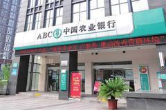 農業銀行向湖北(bei)疫(yi)區醫護(hu)人員免費提(ti)供每人100萬保險