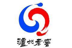 瀘(lu)州(zhou)老窖科學部(bu)署復工復產 堅決(jue)完成2020年發展目標(biao)