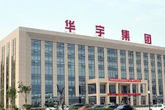 華(hua)宇集團多措支持疫(yi)情防控︰捐款1000萬 開(kai)啟線上售房