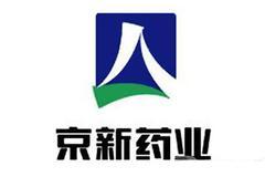 京(jing)新(xin)藥業捐贈(zeng)現金500萬元及藥品物資500萬元