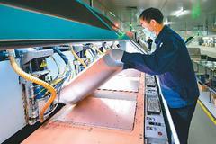 專(zhuan)題 各(ge)地出台政策 助力企業復產復工