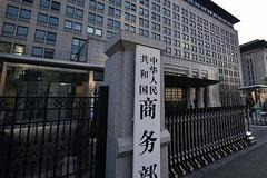 商務部(bu)︰加強協調配合保障湖北(bei)武漢市(shi)場供應穩定