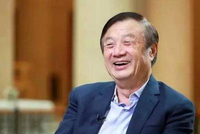 任正(zheng)非︰科技的發展不是(shi)為了作(zuo)惡(e),而是(shi)向善