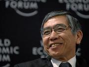 日本央行︰繼續采(cai)取貨幣政策 實現2%的通脹(zhang)目標