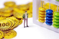 銀保監會:風(feng)險保障產品(pin)價格下(xia)調 年金險預計降3%至5%