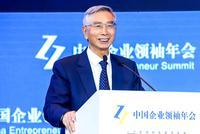倪光(guang)南:軟件產業投資shi)蛔總投入不到50億可(ke)忽略yuan)患> </a> <div class=