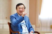 任正(zheng)非︰hang)衲nian)美國升(sheng)級技術打擊華(hua)為影響(xiang)有限(xian)