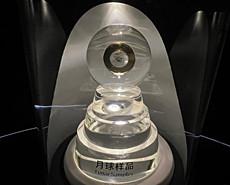 全球最大天文館開(kai)館 嫦(chang)娥五(wu)號部分月壤樣品入館
