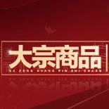 2019期貨市場回顧與展(zhan)望(wang)