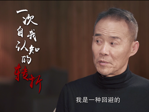 王(wang)石︰我的墓碑正(zheng)面只有一個字