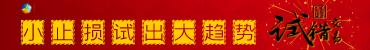 邵徽翔交易(yi)提示