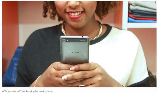 一位埃塞俄比亚用户正在使用传音手机 网页截图