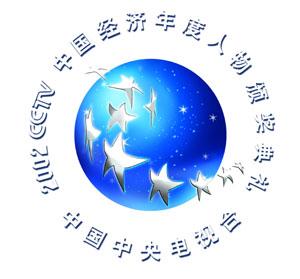 2月份中国经济_中国经济周刊2015年2月第6期