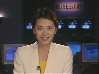 第一次主持财经新闻节目,沈冰称状态正常