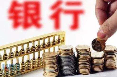 小金体育在线充值郭田勇:私人银行需要的专业和非专业